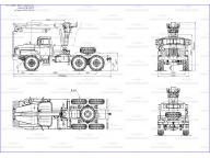 седельник на Урал 4320 - 11xx - 61+EpsilonM90L97, c КМУ