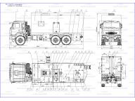 фургон на Камаз 43118 - 3078 - 46, 6,5м, лаборатория