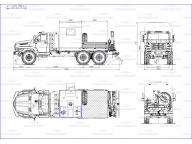 фургон+борт на Урал 4320 - 695x-xxCNG 6+2; ИМ-55, ГПА
